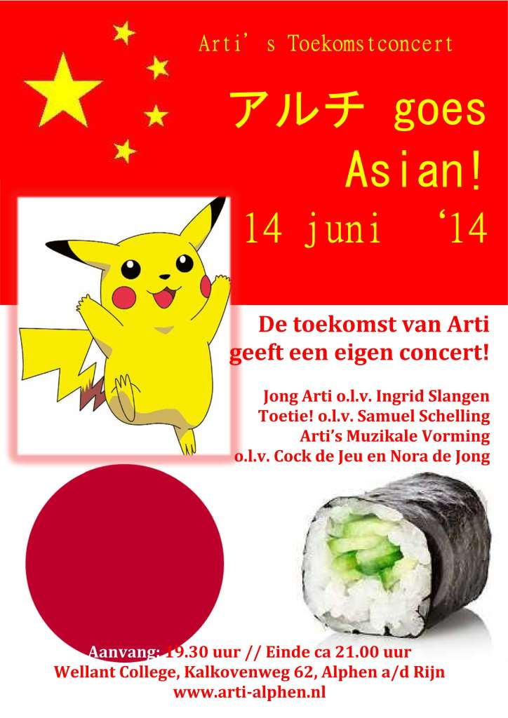 Poster Arti goes Asian 14juni14 klein
